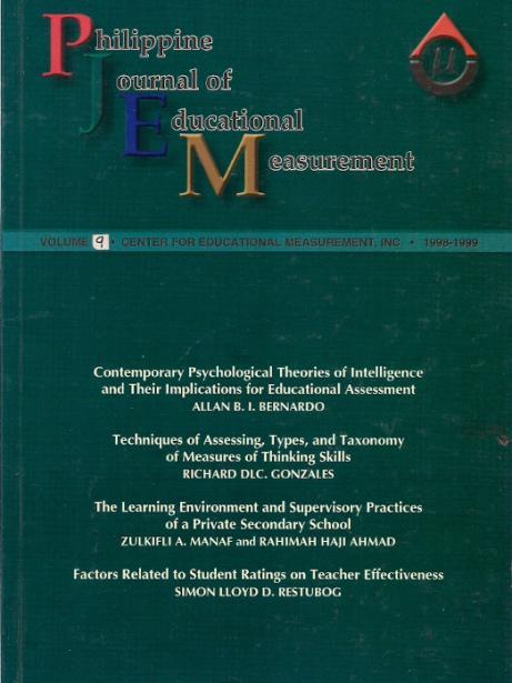 PJEM Volume IX, Issue 01